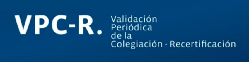 Logo de la VPC-R